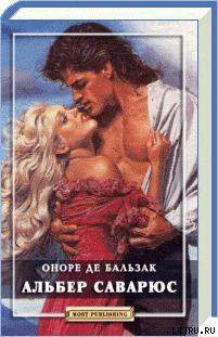 chastnoe-eroticheskoe-foto-belarus