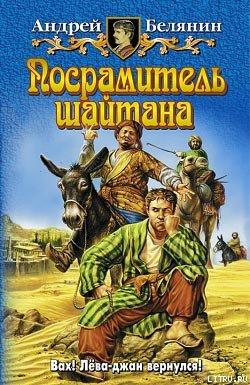 Лучшие книги современной русской фантастики