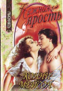 prostitutki-salon-grazhdanskiy-prospekt