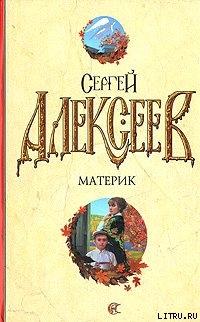 Интересные сказки для маленьких читать
