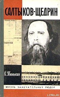 скачать книги михаила михайлова