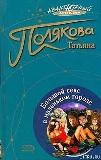 Сборник лучших эротических историй