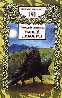 Иван тургенев записки охотника читать краткое содержание