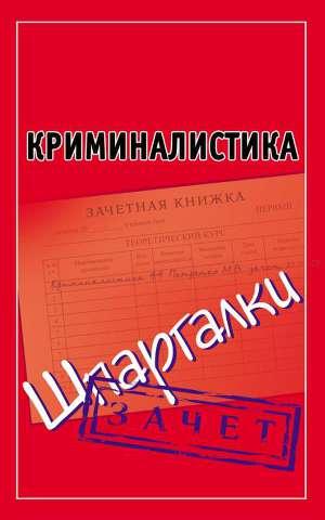 Читать корчевский юрий вещий разведка боем читать