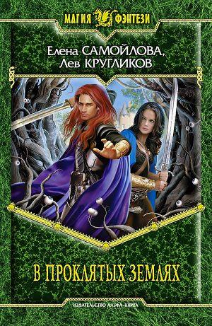 Кивинов новые книги читать