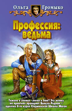 Письма русского путешественника карамзин текст