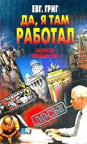 Кравченко певцова обществознание 10 класс читать