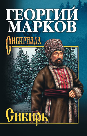 Комикс агро читать онлайн на русском глава 2