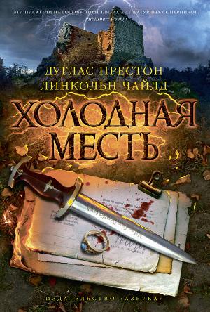 Undertale comic nightmaretale на русском читать