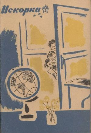 Книга константина образцова молот ведьм читать онлайн