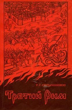 Татарская народная сказка три дочери читать