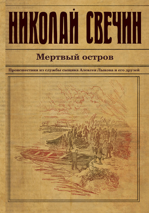 Екатерина мириманова минус 60 система и рецепты в одной книге читать