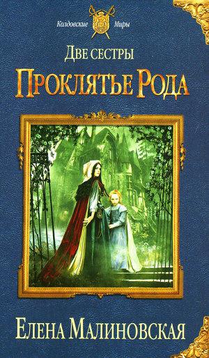 Стихи пушкина 3 класс читать для детей