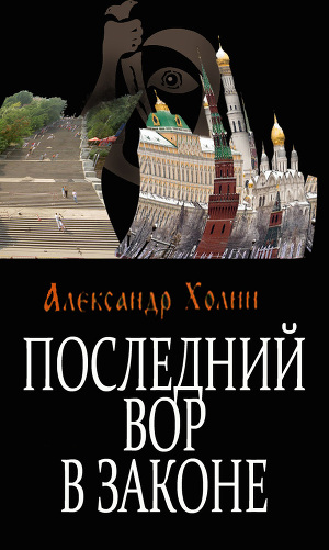 Русские книги 17 века читать