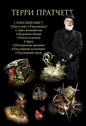 Борисов экономика учебник онлайн читать