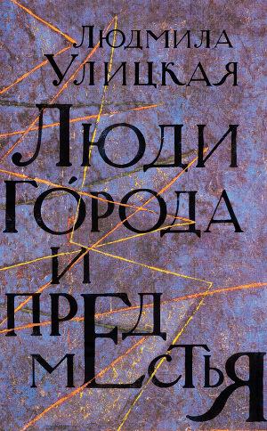 5 класс учебник русского языка 2 часть рыбченкова онлайн читать