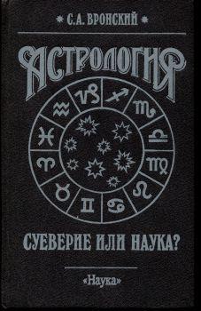 Геннадий Борисович Марченко - Мир уже не будет