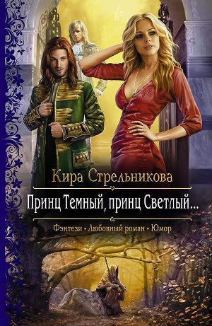 Картинки к книге по фантастике