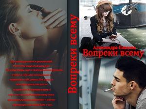 Павлова александра друзья 2 anna plotnikova
