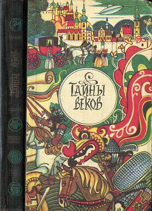 Читать адыгейскую сказку девочка-птичка