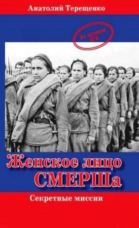 История отечества орлова читать