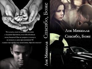 Современные любовные романы » knigolub. Net скачать книги в fb2.