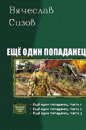 Алексашкина 11 читать учебник онлайн