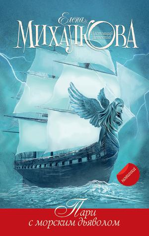 Книга фантастический роман читать онлайн