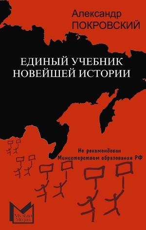 Сказки пушкина о попе и работнике его балде читать смотреть