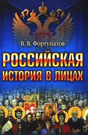 Каран читать на русский