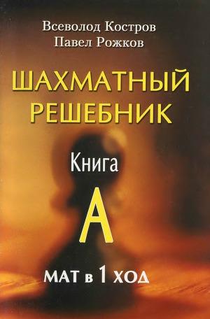 Книга макаревича занимательная наркология читать
