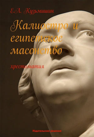 Стихотворение читая стихи читать