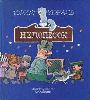 В.шукшин рассказы читать маленькие рассказы