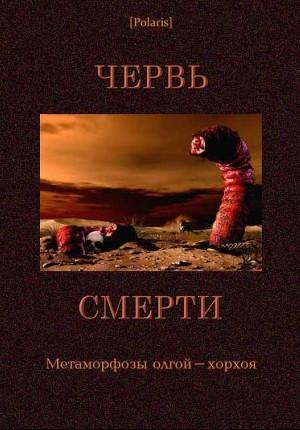 Ахметов беседы о геммологии fb2