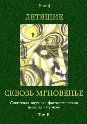 книги и рассказы о 69 позе