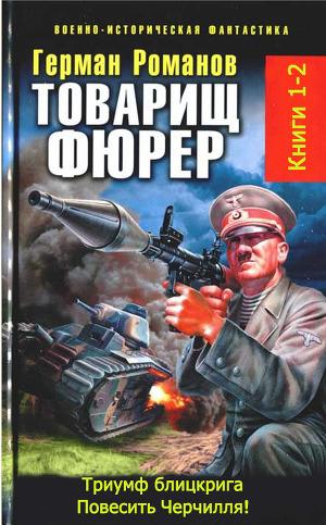 Руслана пископпель читать