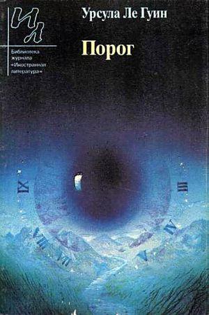 Книги русские авторы читать