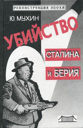 История 8 класс учебник читать беларусь