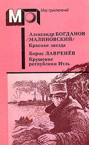 Читать книгу а.с.пушкина зимняя дорога