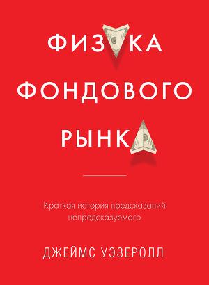 Кейтеринг 20 лет в россии истории успеха читать онлайн