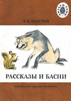 С маршак усатый полосатый читать рассказ