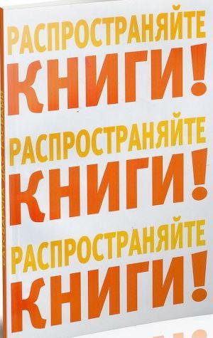 Чехов читать краткое содержание рассказы о