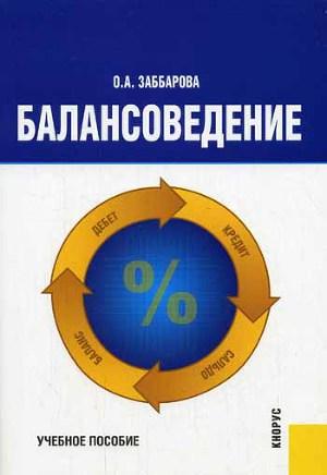download resilienz und risiko ressourcenaktivierung und ressourcenförderung in der stationären suchttherapie 2012