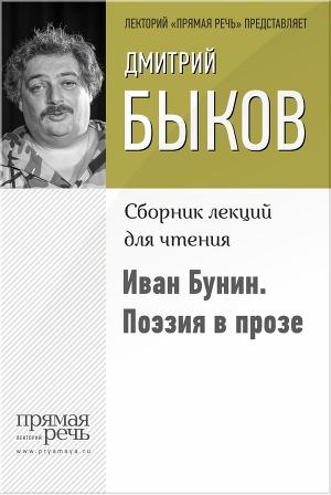 Все книги Дарьи Донцовой читать онлайн бесплатно лучшие