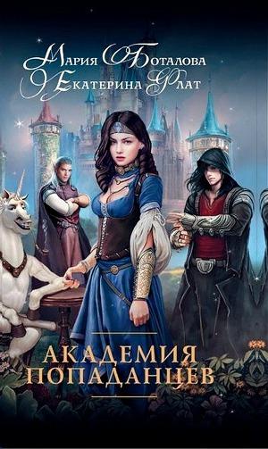 Читать рассказы про вампиров и их любовь