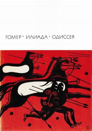 Danmachi читать мангу