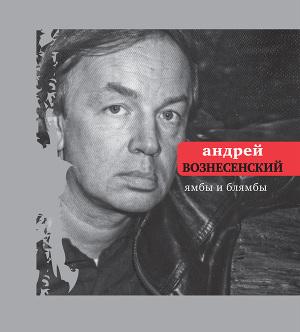 Лучшая русская классика читать