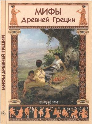 Регистрация на акцию читаем детям о войне