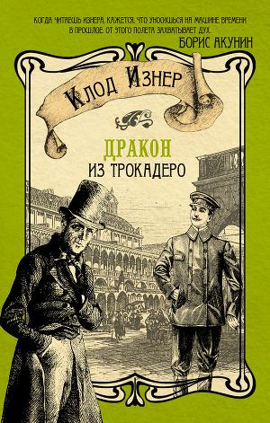 Книга стихов на русском читать
