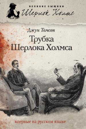 Сказка золушка читать русская народная сказка читать